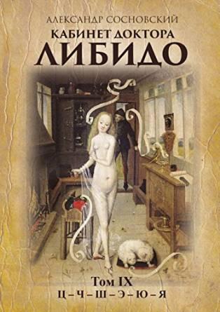 девушка из дании книга читать
